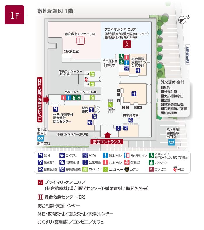 感染症科|診療部門案内|東京医科大学病院